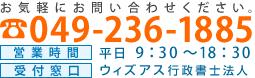 top_tel_g.png